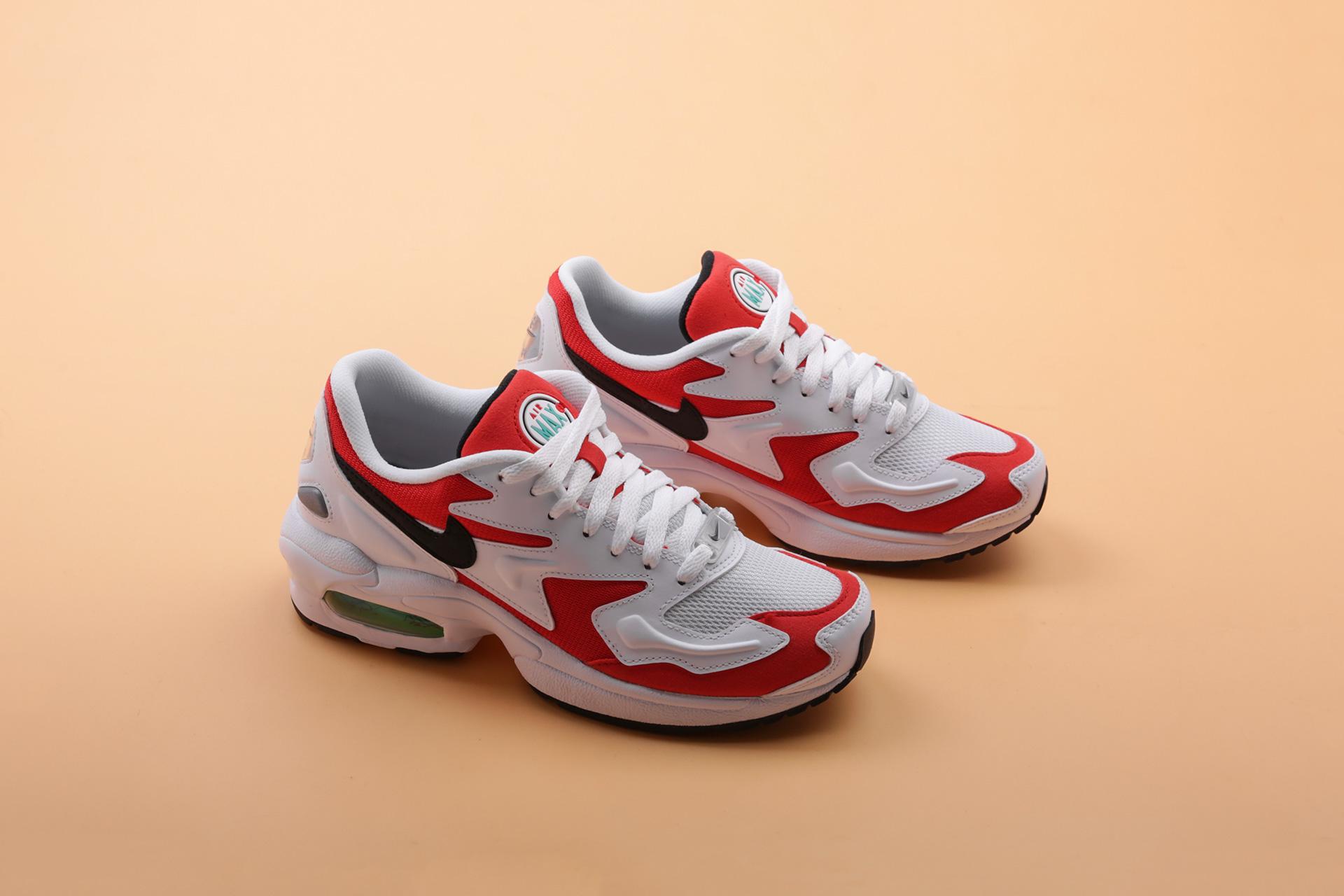 28a59da0 Купить белые кроссовки Air Max 2 Light от Nike (AO1741-101) по цене ...