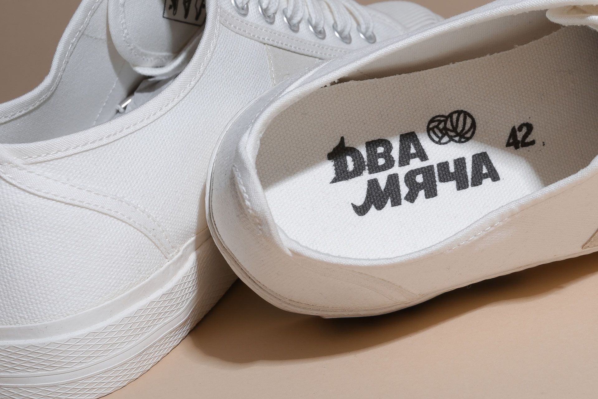 7a7640f75 Купить белые мужские кеды 1976 от Два Мяча (1976-08) по цене 3800 рублей