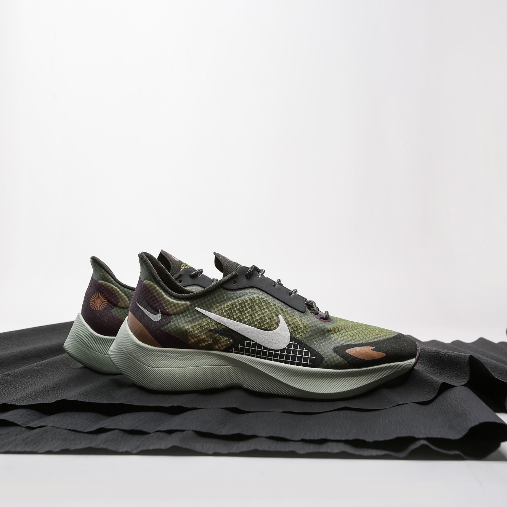 Кроссовки Nike Vapor Street Peg SP