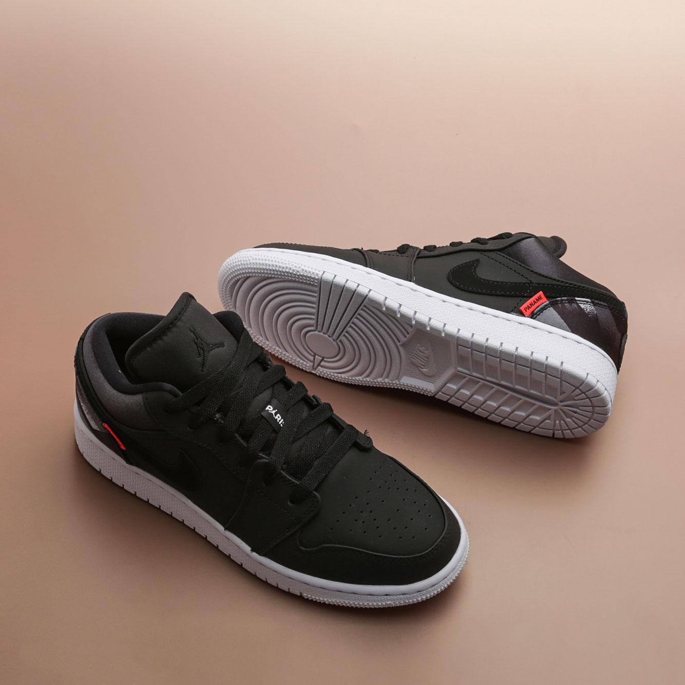 Кроссовки Jordan 1 Low PSG BG