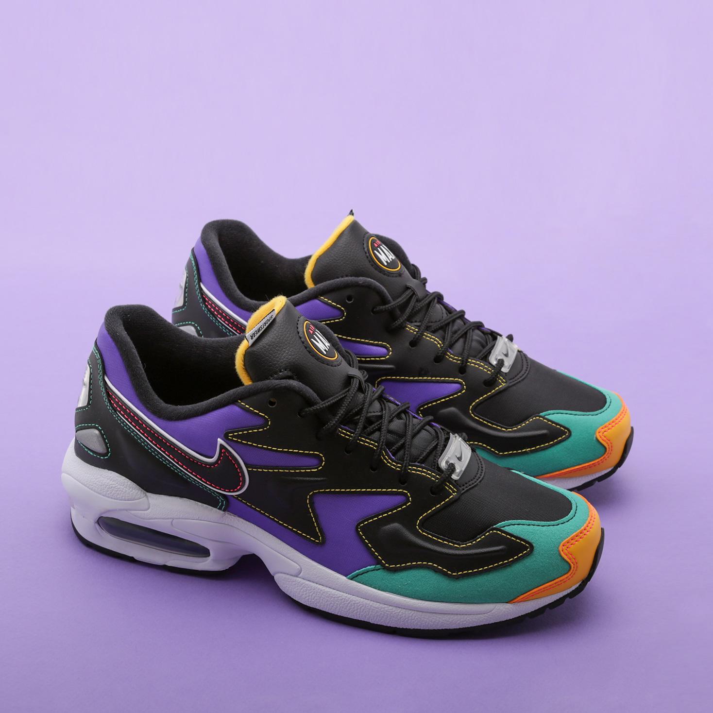 Кроссовки Nike Air Max2 Light PRM