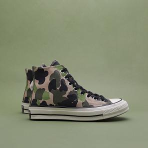 397f8ede758361 Купить зеленые кеды Converse (Конверс) по цене от 4350 рублей в интернет  магазине Sneakerhead