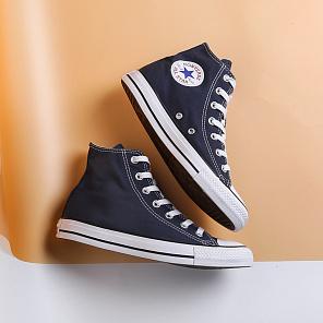 e3ed6339bbb335 Купить кеды Converse (Конверс) 41 размера по цене от 4900 рублей в интернет  магазине Sneakerhead